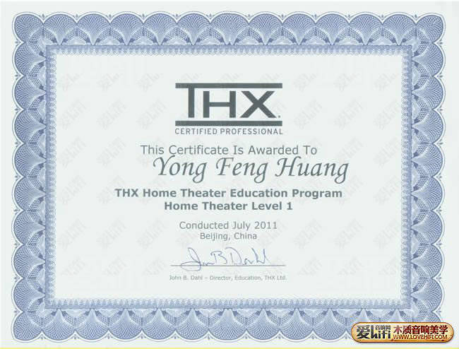 thx认证.jpg