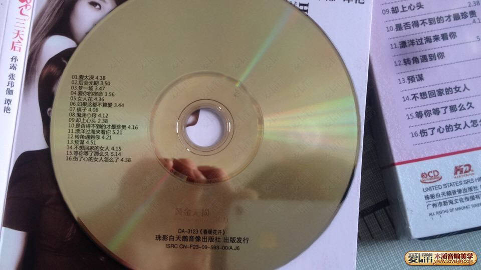 QQ图片20150418125124.jpg