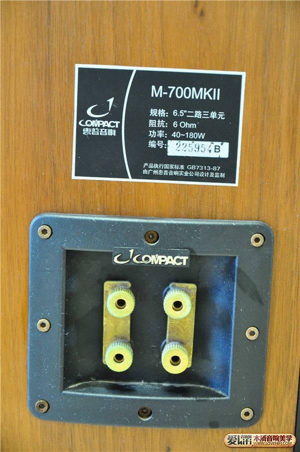 """惠普""""小旋风""""M-700MK2。哑铃式落地箱铭牌.JPG"""