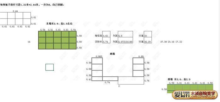 4.吸音板规划、计算.jpg