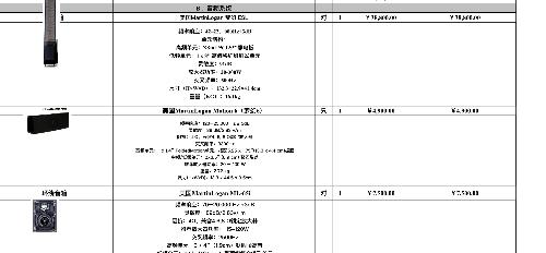 CC9F2421-9791-46F5-AB29-19F1C5098E53.png