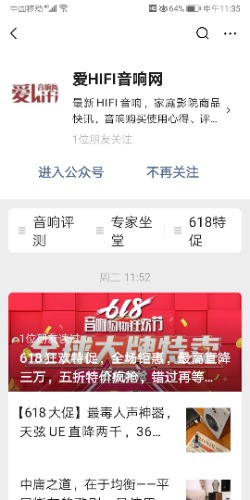 Screenshot_20200607_113539_com.tencent.mm.jpg