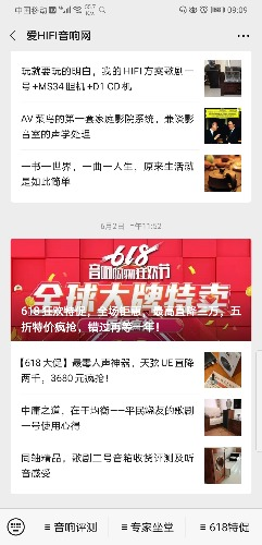 Screenshot_20200608_090922_com.tencent.mm.jpg