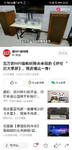 Screenshot_20200608_090835_com.ss.android.article.news.jpg
