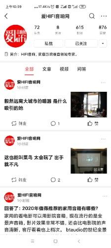 Screenshot_2020-06-10-10-59-51-298_com.ss.android.article.news.jpg