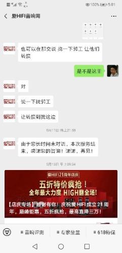 Screenshot_20200612_170111_com.tencent.mm.jpg
