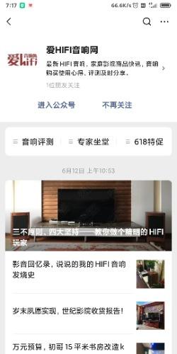 Screenshot_2020-06-15-07-17-45-859_com.tencent.mm.jpg