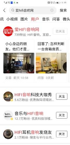 Screenshot_20200615_111948_com.ss.android.article.news.jpg