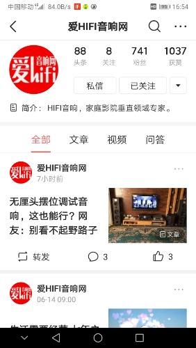 Screenshot_20200615_165406_com.ss.android.article.news.jpg