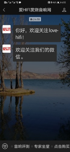 Screenshot_20210511_185552_com.tencent.mm.jpg