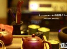 点一根烟喝一杯茶能醉多久--享受音乐带给我的快乐!